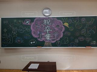 学校の写真・画像素材[147207]