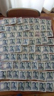お金 - No.96673