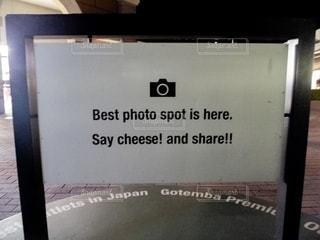 写真スポットの案内の写真・画像素材[2696663]