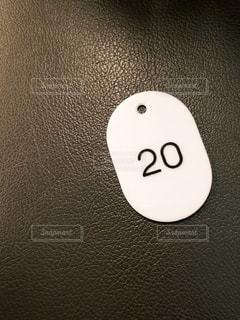 20番の番号札の写真・画像素材[2776141]