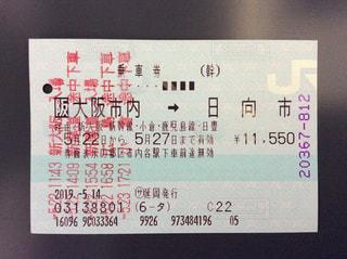 JR切符の写真・画像素材[2562877]
