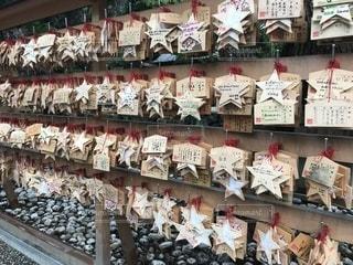 熱田神宮の絵馬の写真・画像素材[2509320]