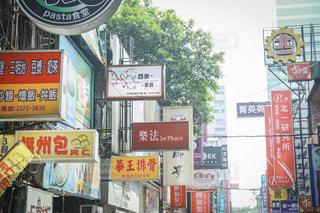 市街地の看板の写真・画像素材[2501570]