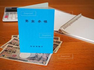 年金手帳とお金1の写真・画像素材[2546267]