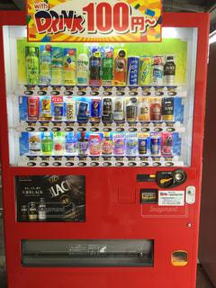 自動販売機の写真・画像素材[139501]
