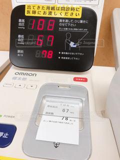 血圧の写真・画像素材[2618823]