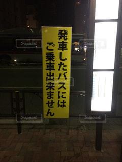 風景 - No.121965