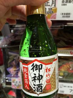 飲み物の写真・画像素材[138717]