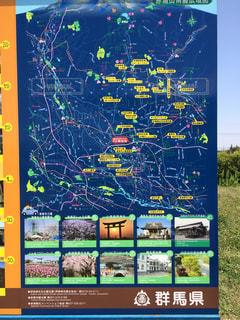 群馬観光案内マップ 2の写真・画像素材[1181805]