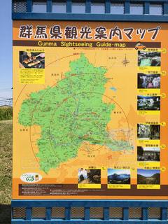 群馬観光案内マップ 1の写真・画像素材[1181807]