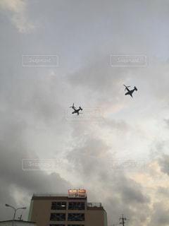 空の写真・画像素材[125252]