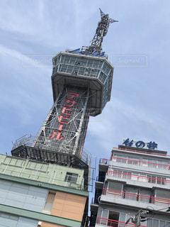 別府タワーの写真・画像素材[2529405]