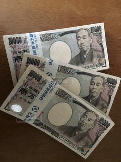 お金の写真・画像素材[2563197]
