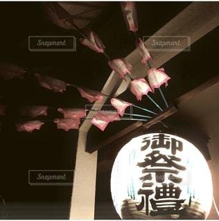 秋祭りの写真・画像素材[2559615]