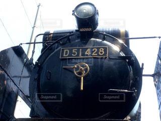 No.161502 乗り物