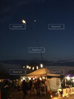 夜のフェスの写真・画像素材[2556235]