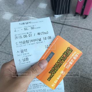 韓国の切符の写真・画像素材[2556256]