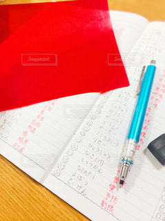 頑張って勉強しよう!の写真・画像素材[2575813]