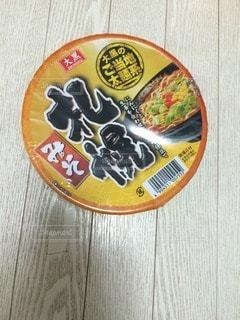 食べ物の写真・画像素材[104035]