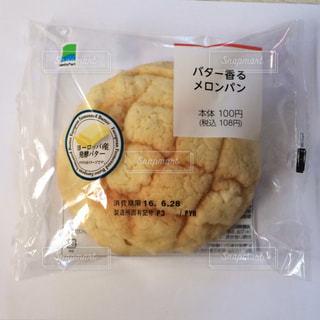 No.146404 スイーツ