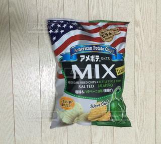 No.201002 食べ物