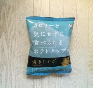 No.219647 食べ物