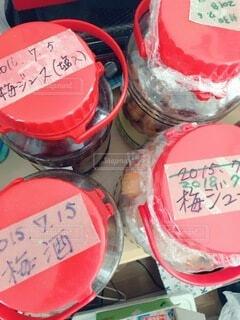 梅酒 手作り 果実酒の写真・画像素材[4060736]