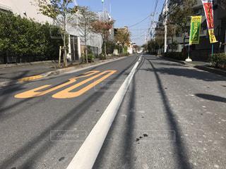 道路の写真・画像素材[241283]