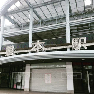 熊本駅の写真・画像素材[2567324]