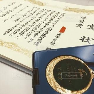 JICAエッセイコンテストの賞状とメダルの写真・画像素材[2588543]