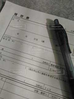 履歴書のクローズアップの写真・画像素材[2814327]