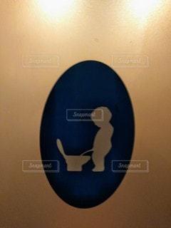 トイレのマークの写真・画像素材[2820119]