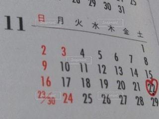 カレンダーの写真・画像素材[2895426]