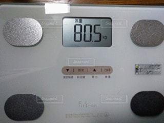 体重の写真・画像素材[2910820]