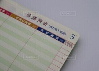 普通預金口座の写真・画像素材[3878935]