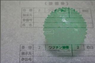コロナのワクチン接種券の写真・画像素材[4280493]