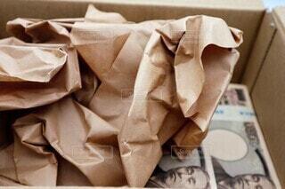 お金を発見の写真・画像素材[4553398]