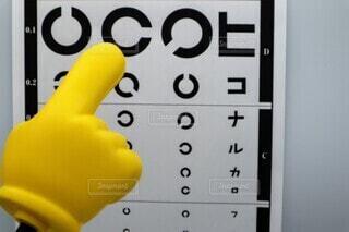 視力測定の写真・画像素材[4691515]