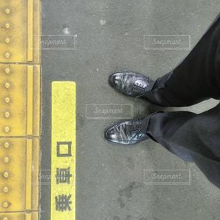 男性 - No.337083