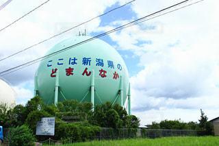 ここは新潟県のどまんなかの写真・画像素材[1501250]