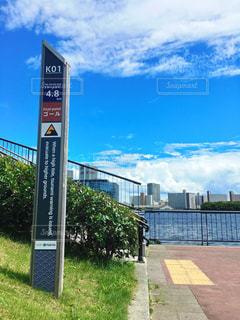 ぐるり公園の写真・画像素材[2322328]