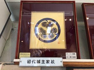 葵の家紋の写真・画像素材[2853791]