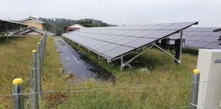 太陽光発電の写真・画像素材[2635175]