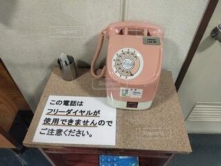 固定電話の写真・画像素材[3931838]