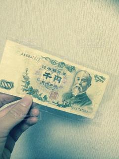 昔の1000円の写真・画像素材[2638435]