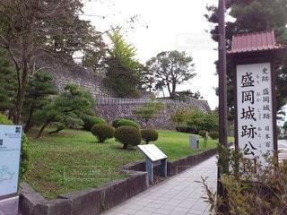 公園 - No.109236