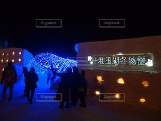 十和田湖冬物語の写真・画像素材[2755516]