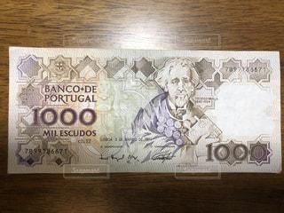 今は使えない紙幣の写真・画像素材[2812442]