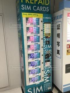 Sim販売機の写真・画像素材[104151]