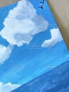 雲の写真・画像素材[2709656]